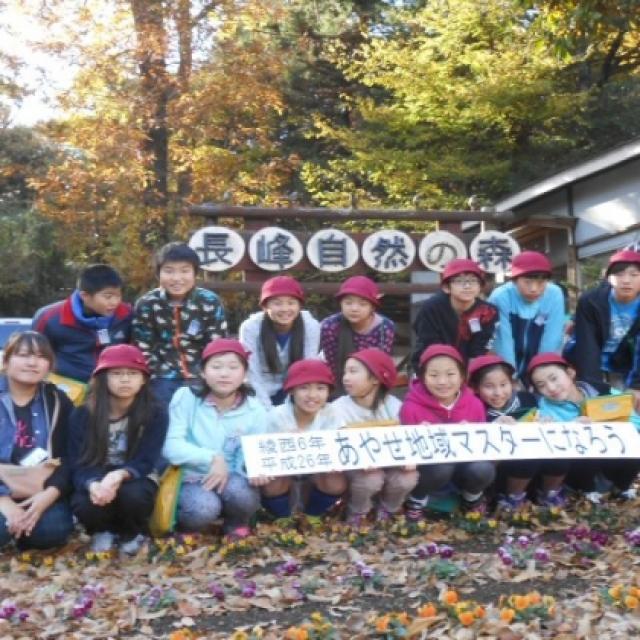 長峰の森管理委員会
