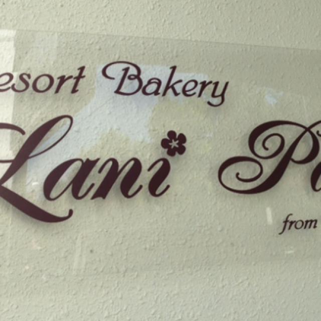 リゾートベーカリー ラニパン